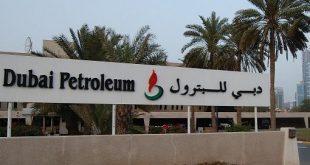 Dubai Oil Company Jobs